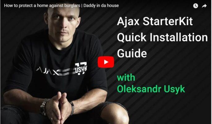 Ajax Starter Kit – Σύντομος οδηγός εγκατάστασης